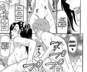 Keibo Roten - В открытой купальне с мачехой