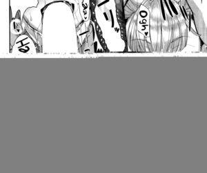 Inma no Mikata! Succubis Supporter! - part 5