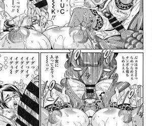 Pakopako Bitch ~Megamori! Mashimashi! Dosukebe Niku - part 7