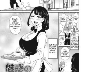 Itoshiki Acmate- My Lovely Acmate Ch. 1-5 - part 3