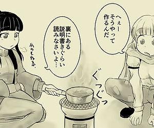 Carbon Rice - part 5