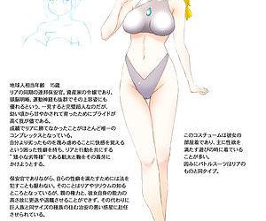 Artist bikuta - part 10