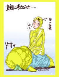- Artist - Kuroishi Ringo - part 11
