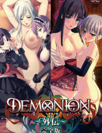 Hentai Animation Front Covers