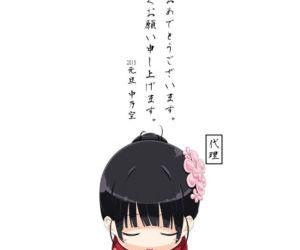中乃空 - part 4