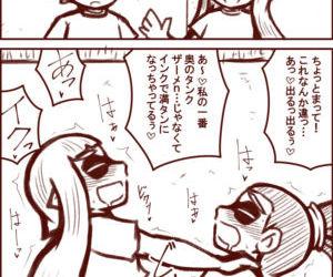 ARTIST ヤゲンささみ - part 23