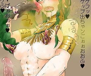 - Artist - Iayaginuza Kanbou Choukan Mea - part 8