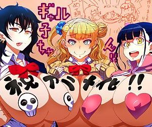 Oshiete! Galko-chan Collection