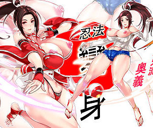 King of Fighters Collection - part 2