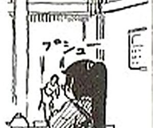 鳳翔 - part 32