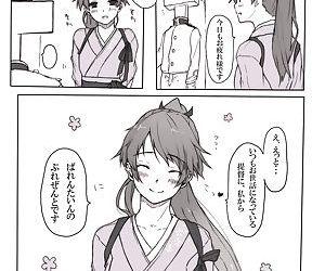 鳳翔 - part 35