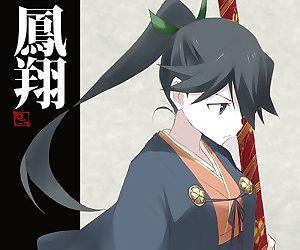 鳳翔 - part 3