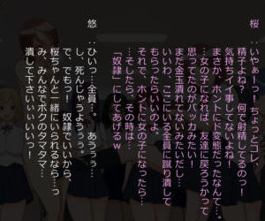 artist - ひさのん - part 14