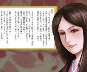 artist - ひさのん - part 21