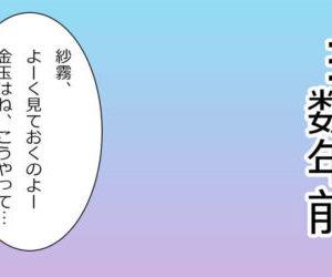 artist - ひさのん - part 36