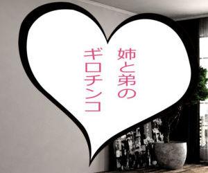 artist - ひさのん - part 3
