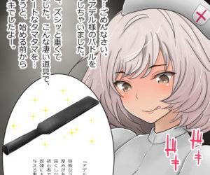 artist - ひさのん - part 41