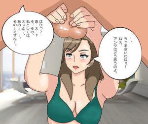 artist - ひさのん - part 5