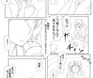 Saizu Nitou Gunsou - part 9