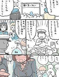 高雄型 2 - part 18
