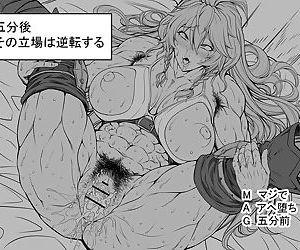 Aoyama Akira - Urakawa Ao - part 3