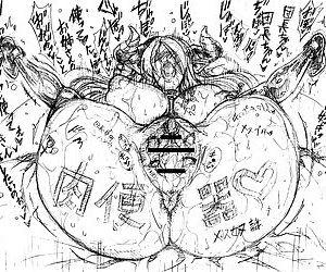 Aoyama Akira - Urakawa Ao