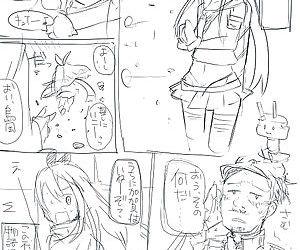島風 2 - part 17