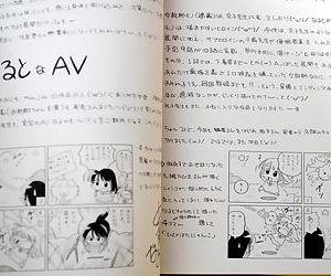ARTIST - Chuuka Naruto - part 20