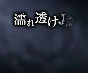 濡れ透けJ○ 雨宿りレ×プ
