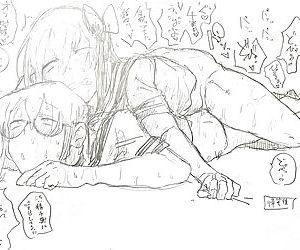 - Artist - Iayaginuza Kanbou Choukan Mea - part 12