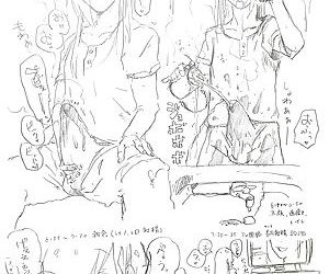 - Artist - Iayaginuza Kanbou Choukan Mea - part 13