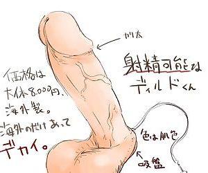 - Artist - Iayaginuza Kanbou Choukan Mea - part 6