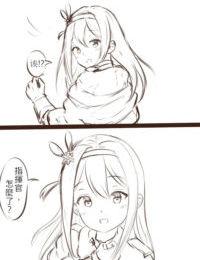 Snow大王 - part 4