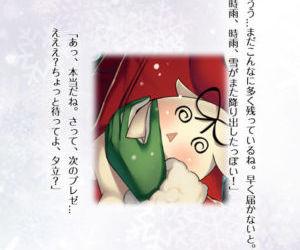 ペイント娘 - part 14