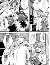Suzuya to himitsu no White Christmas