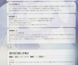 Fate Grand Order material IV - part 12