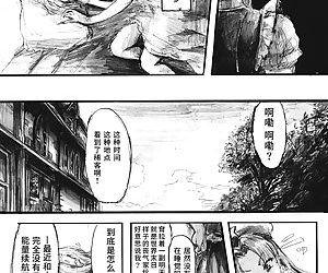 SEMPER EADEM ~Ikumoko no Mamani~ - part 3