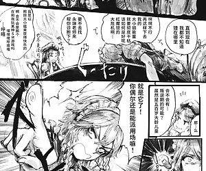 SEMPER EADEM ~Ikumoko no Mamani~