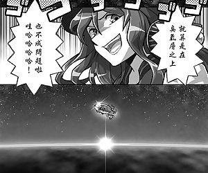 Fate Series Short Comics - Fate系列短篇漫畫 No.1~750 - part 25