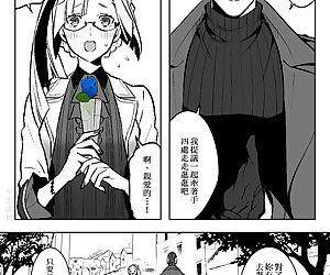 Fate Series Short Comics - Fate系列短篇漫畫 No.1~750 - part 27