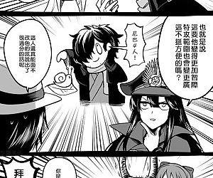 Fate Series Short Comics - Fate系列短篇漫畫 No.1~750 - part 29