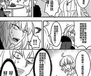 Fate Series Short Comics - Fate系列短篇漫畫 No.1~750 - part 34