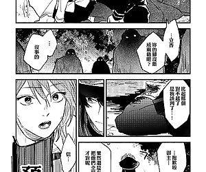 Fate Series Short Comics - Fate系列短篇漫畫 No.1~750 - part 38