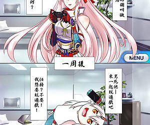 Fate Series Short Comics - Fate系列短篇漫畫 No.1~750 - part 4