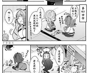 Fate Series Short Comics - Fate系列短篇漫畫 No.1~750 - part 9