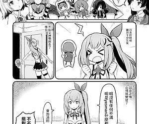 Gojitsudanppoi 10P Manga