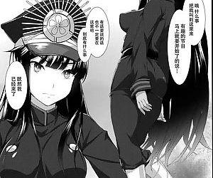 Boku no Nobbu ni Daikoufun!?