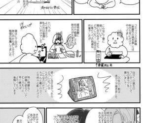 Dareka no Ningyou - part 2