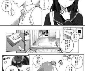 Houkago no Yuutousei - part 4