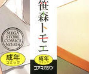 Houkago no Yuutousei